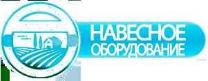 """Интернет-магазин """"Навесное оборудование"""""""